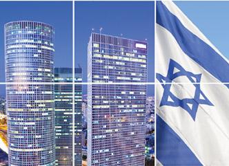 Startup-Reise Israel