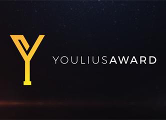 Youlius Award 2020